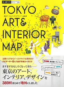 TOKYO ART & INTERIOR MAP