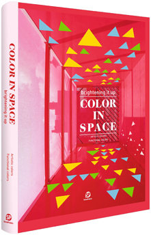COLOR IN SPACE