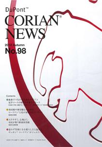 CORIAN NEWS