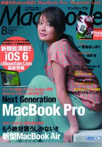 Mac people