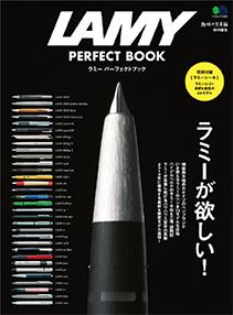 LAMY PERFECT BOOK