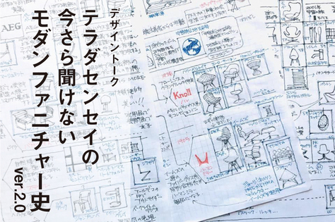 cover_web_200916-1.jpgのサムネイル画像