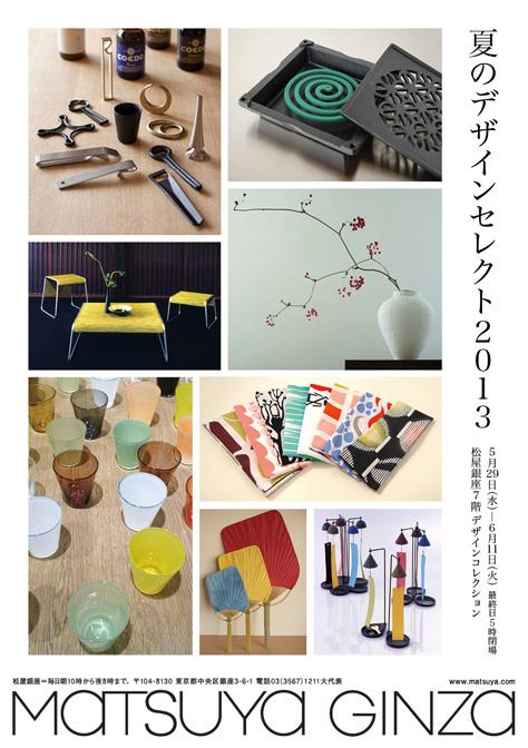 20130527_2.jpg
