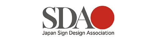 SDA_2020.jpg