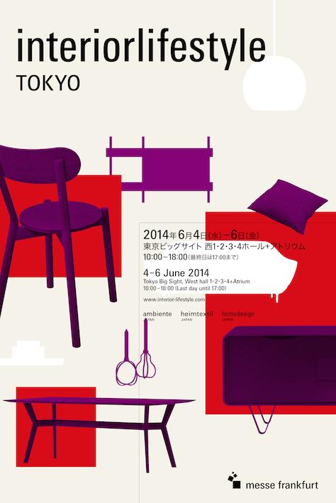 interiorlifestyle2014.jpg