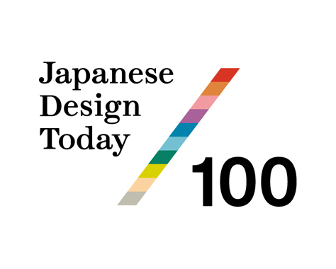 japanesedesigntoday100_02.jpg