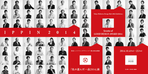 nippon2014-fix.jpg