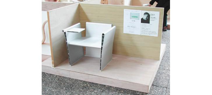 Tokyo designer's Week
