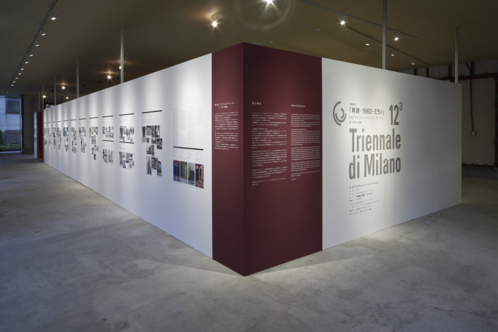[ SAIGEN・1969・MILANO ] Exhibition