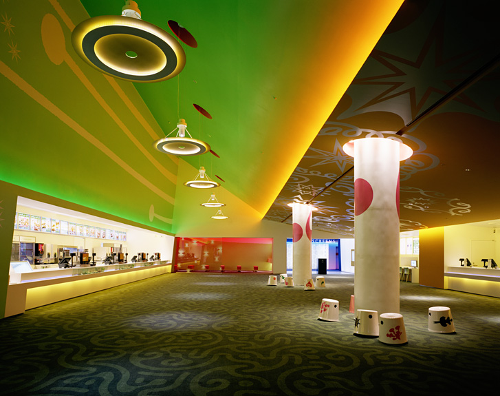 UNITED CINEMAS MAEBASHI