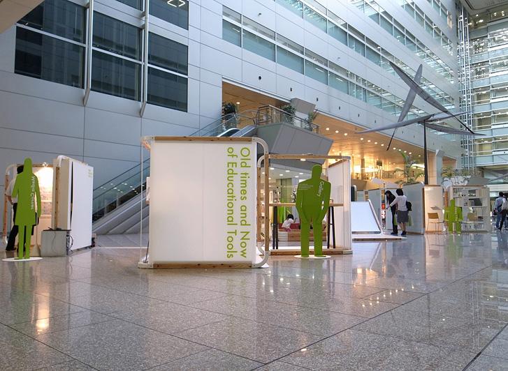 New Education Expo