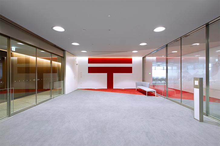 JAPAN POST HOLDINGS|MEETING ROOM