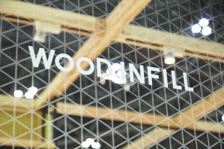WOOD INFILL