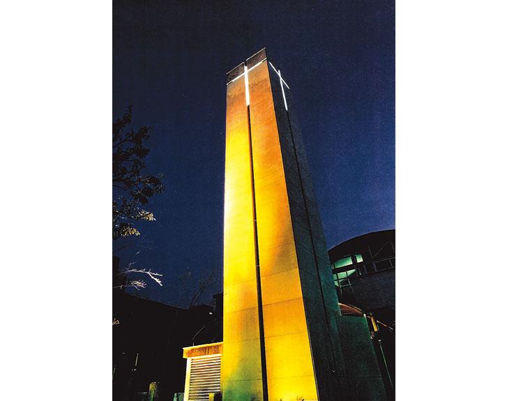 TAKANAWA CATHOLIC CHURCH MONUMENT TOWER