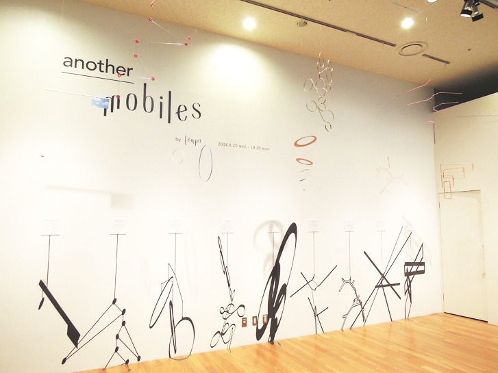 another mobiles