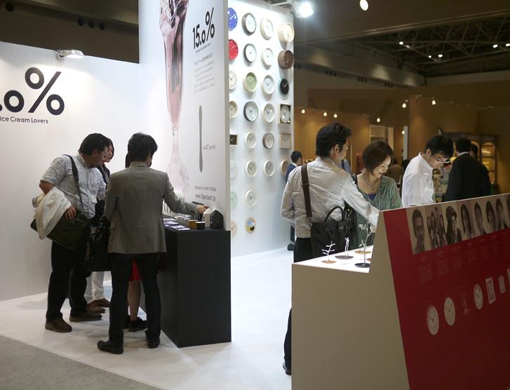 Interiorlifestyle TOKYO 2014